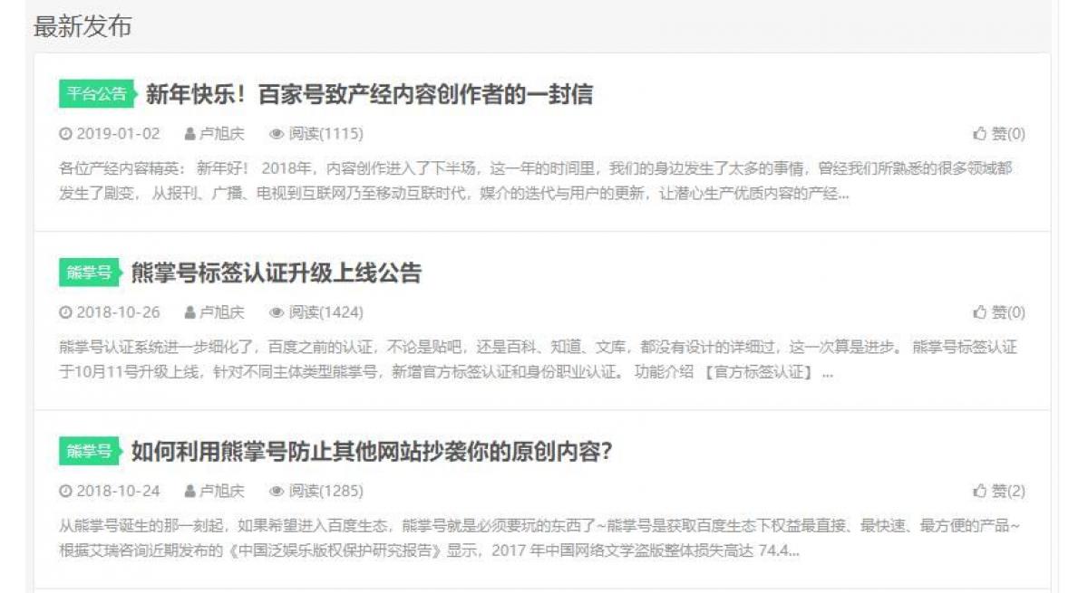 网赚论坛:搜寻了上百个个人博客站,结果95%的都不赚钱