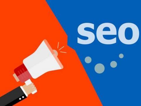 消遣网:seo优化的正确翻开方式是什么?