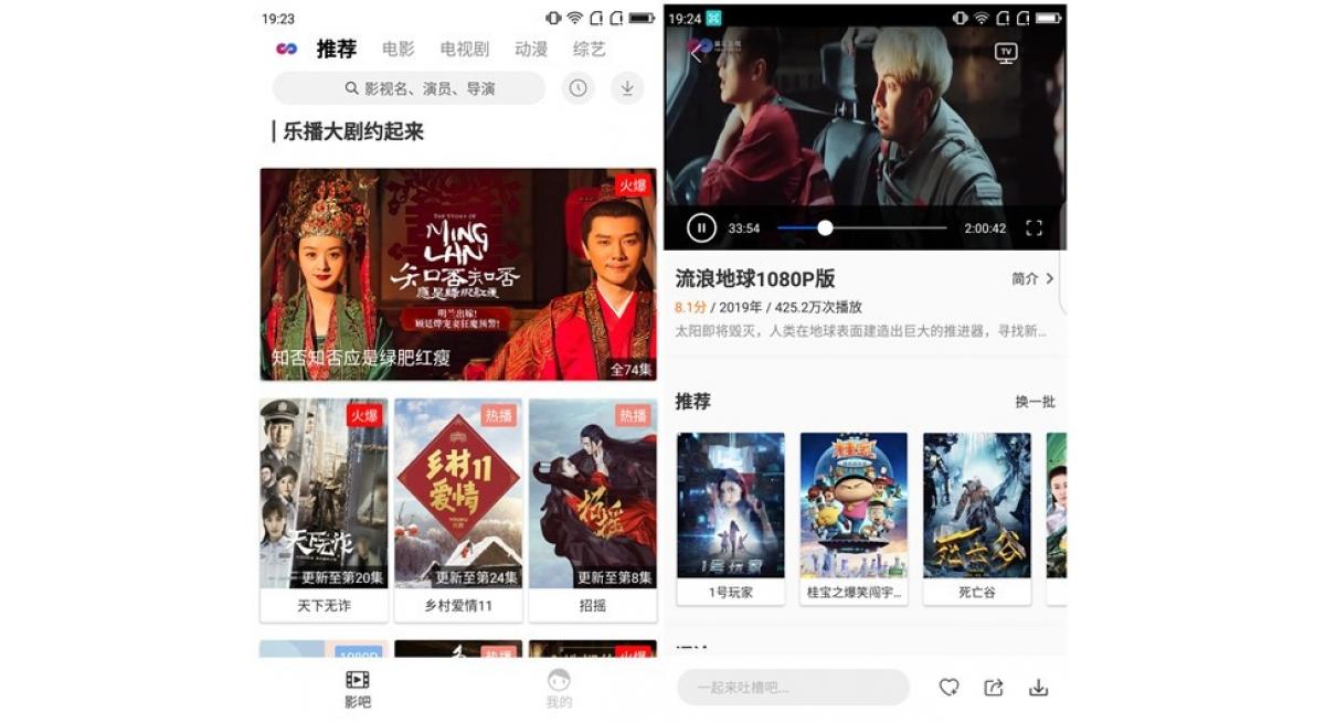 麻花影视pro破解版APP下载 抢先观看热门电影