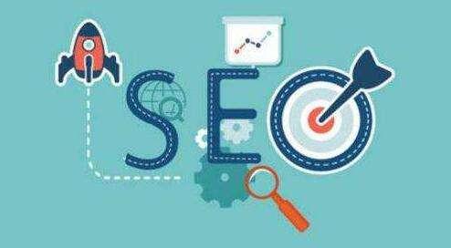 网络营销方式:SEO优化的基本要素是什么?