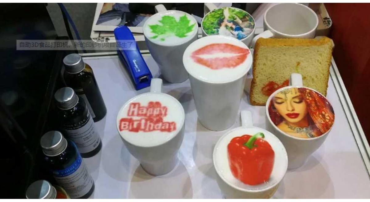 乡镇创业:自助3D食品打印机,新的印钞机项目诞生了