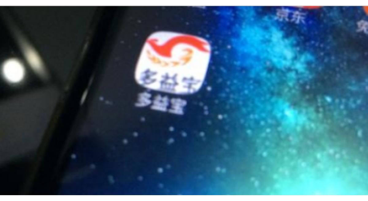 资源共享论坛:多益宝手机自动刷新闻赚钱,行不通