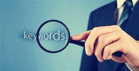 真空挤砖机:搜索引擎优化人员如何走出关键词分析的误区?