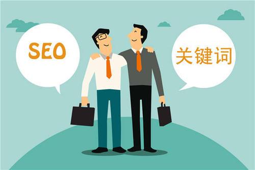 尚品网ceo:搜索引擎优化的重点和基础是什么?