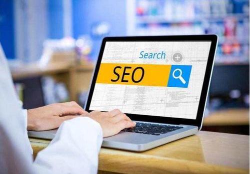 企业网络营销策划方案:搜索引擎优化新手需要了解的网站建设