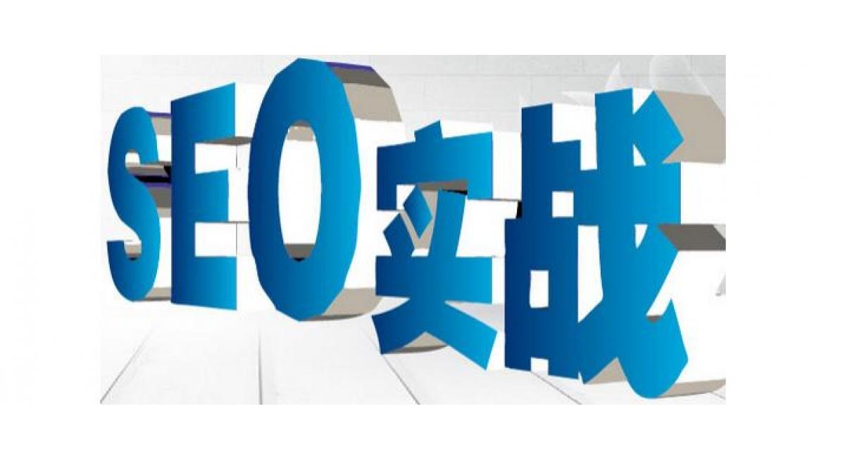 网站速度测试:如何对微型公司网站进行搜索引擎优化?