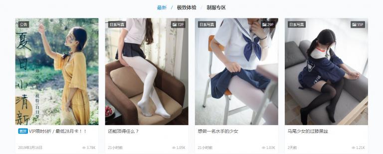 网上兼职网站快速赚钱的方法,美女图片站会是不错的选择