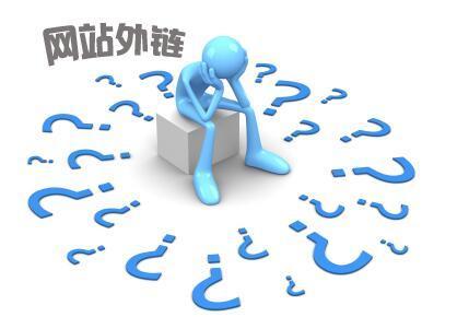 网站安全检测:SEO优化中常用的五个链接是什么?