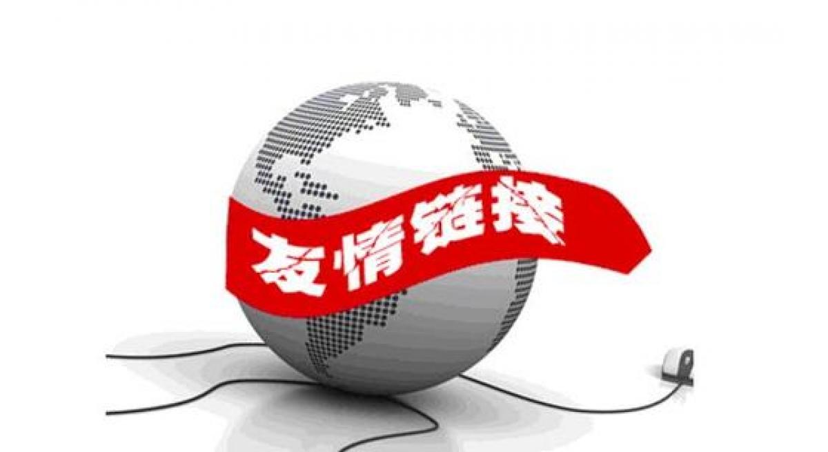 湖南seo优化:SEO优化的报价是如何定义的?