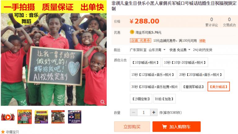 利用国外网赚任务平台操作非洲小朋友举牌项目日赚2000+