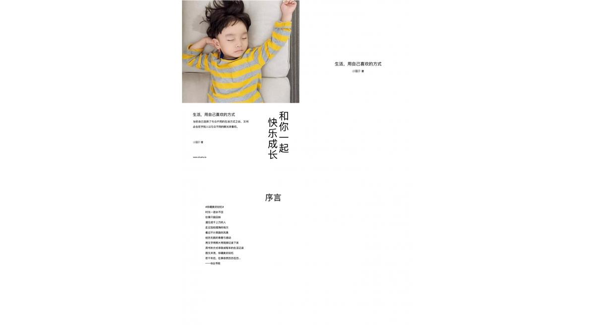 微信朋友圈一键生成PDF书