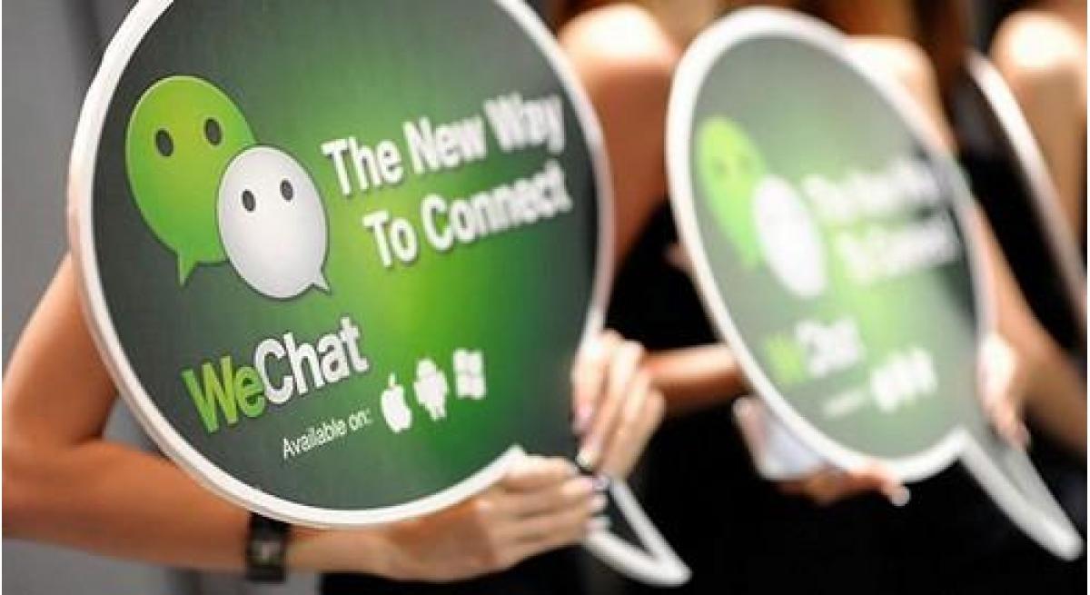 哈登通缉令: 微信公众号的操作方法是什么?