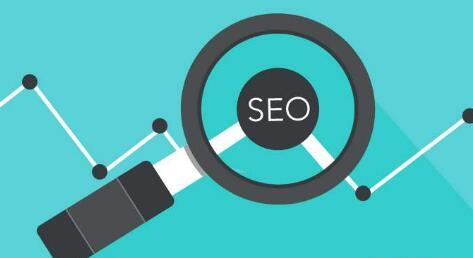 newcger:搜索引擎优化应该重点做什么?