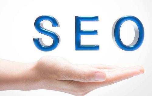 五项说唱词: 搜索引擎优化需要什么工具?