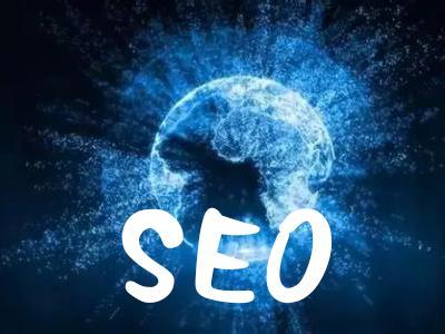 宋宝儿: 搜索引擎优化客户服务应该注意什么?