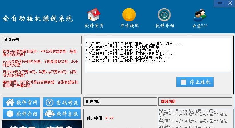 QQ截图20190701121748.png