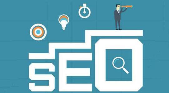 柴宁宁:如何根据网站类型制定不同的搜索引擎优化策略?