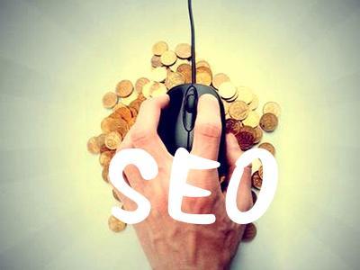 5730图书馆:如何使用网站搜索引擎优化查询工具?
