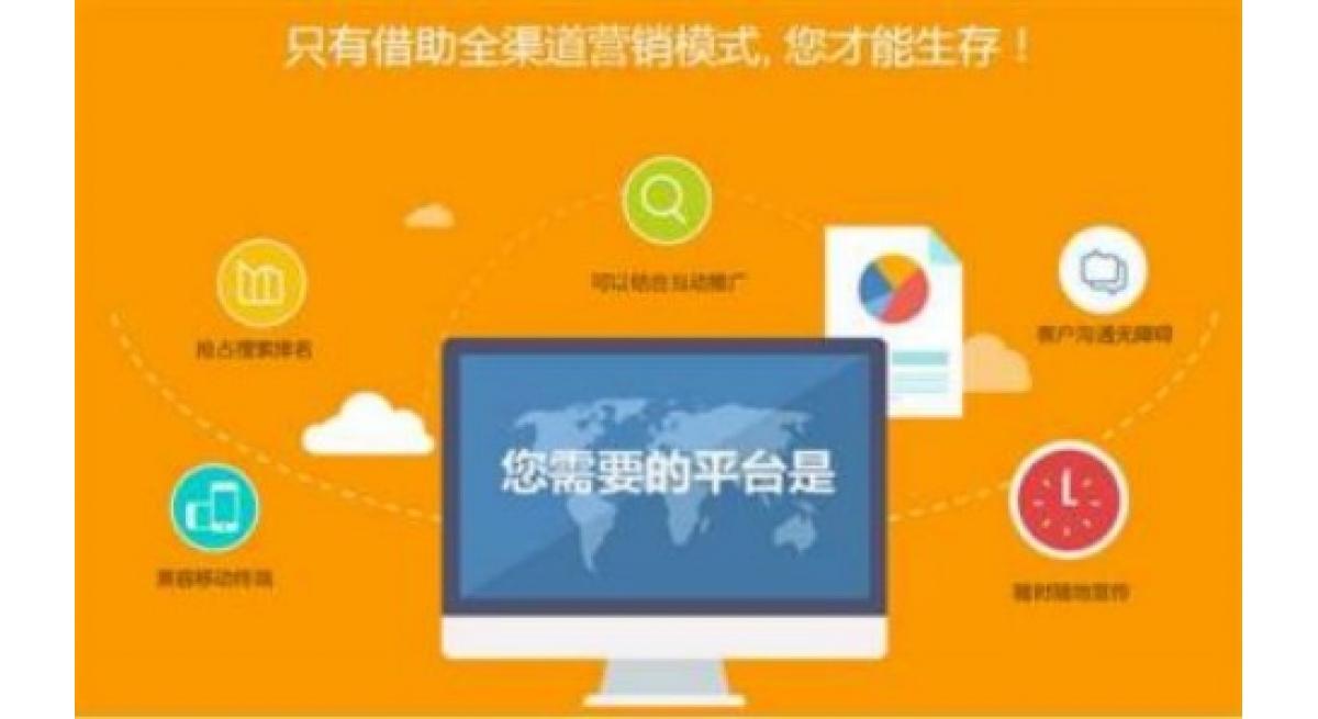 王蔚蓝:关于老域名seo优化的小技巧你学会多少?