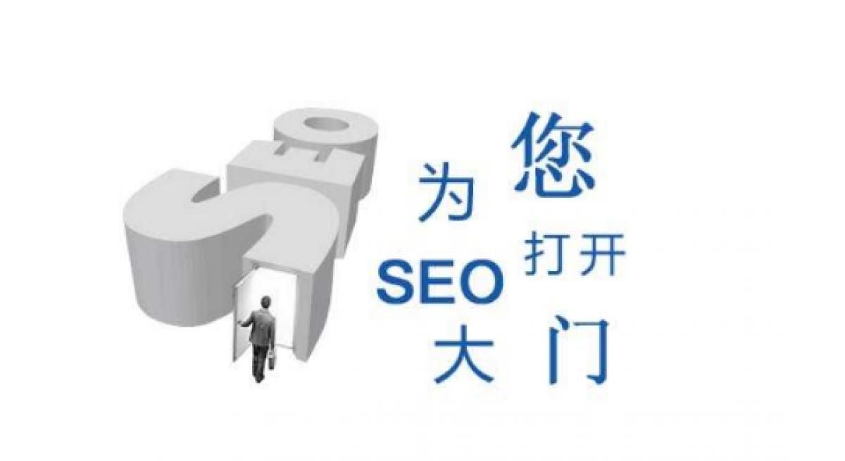 剑雨seo: 如何解决搜索引擎优化效果缓慢的问题