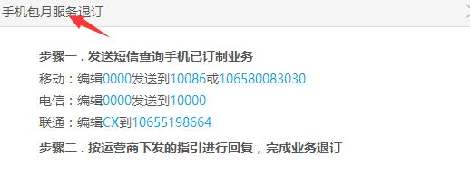QQ截图20190725135827.png