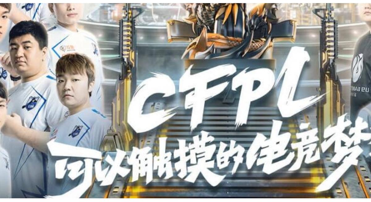 领取CFPL名片喷涂等武器