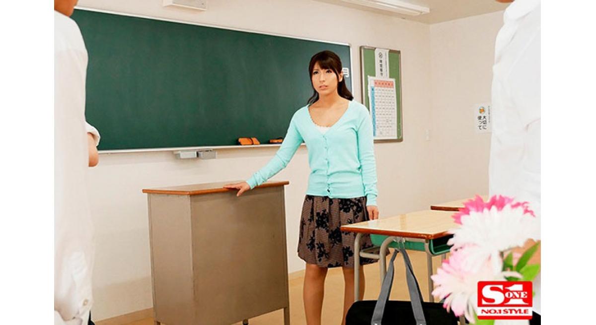 通野未帆SSNI-543:想做好人却被欺负的老师「星野娜美」