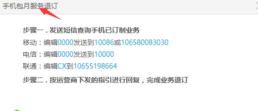 QQ截图20190730145112.png
