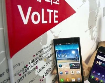 中国联通Volte是什么 中国联通VoLTE收费吗