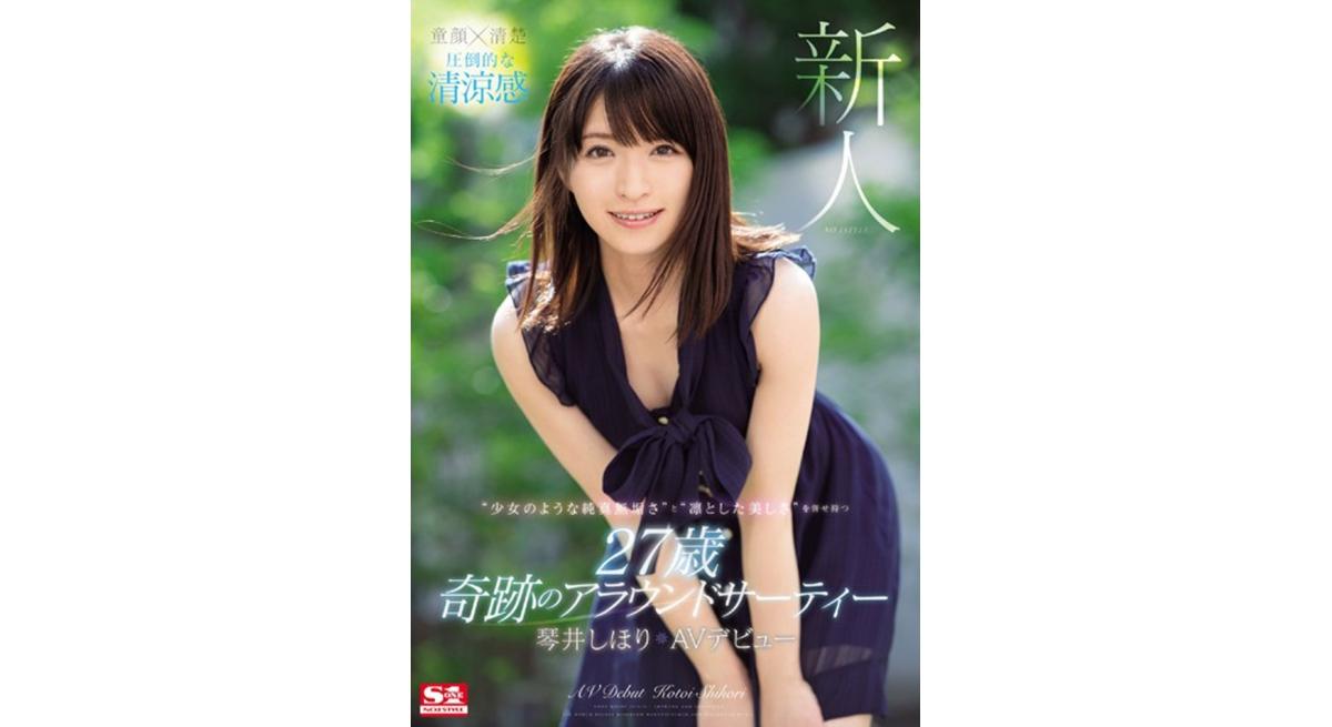 """江波亮SSNI-554:少女天真无邪,27岁的新人""""秦镜·李熙""""出现了"""