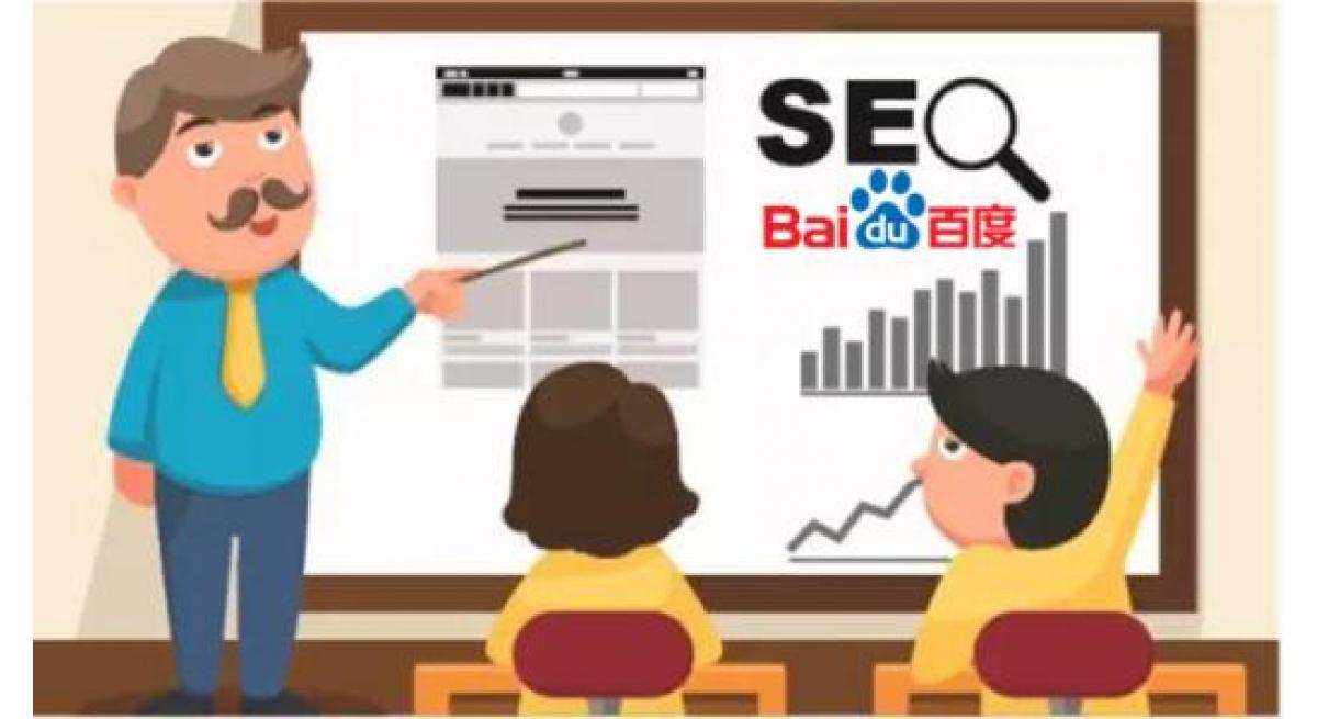 济南SEO网站优化:网站优化有哪些技巧?