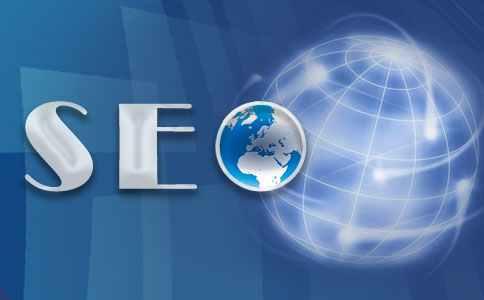 企业网络营销方案:你如何定义搜索引擎优化?