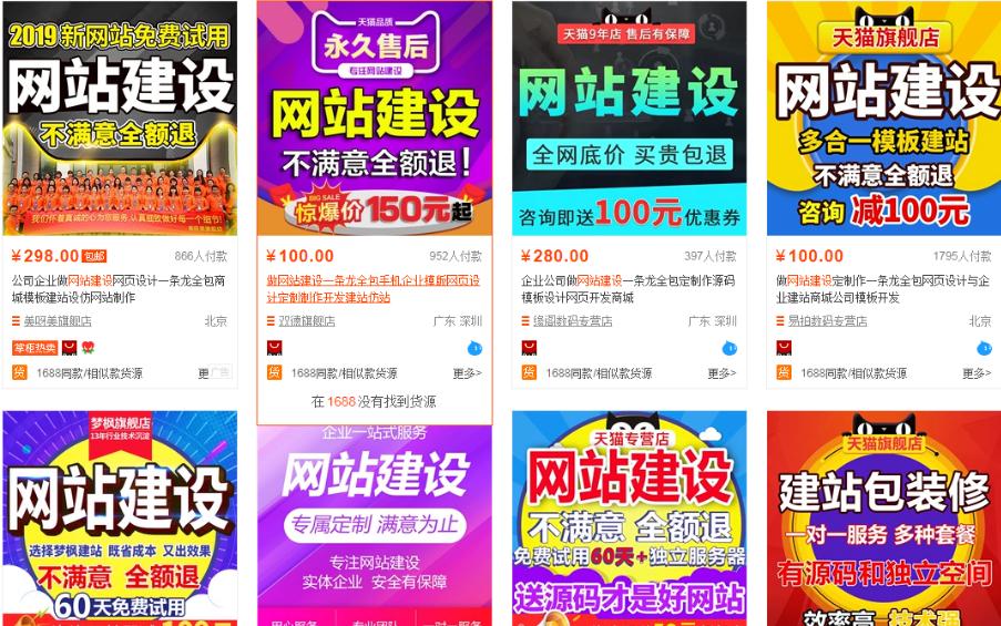 小米网赚:偏门的暴利生意低成本的网站每年能赚数百万美元!