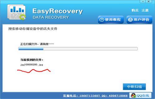 怎么恢复QQ好友,详细教程分享