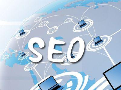 seo辉煌电商平台:北京哪家搜索引擎优化公司最专业