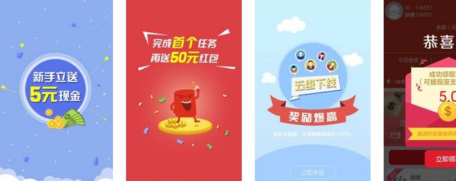 豪气网赚论坛app-豪气网赚手机版v1.0.0