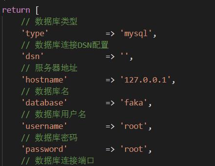 知宇自动发卡系统源码-支持多个免签约支付接口
