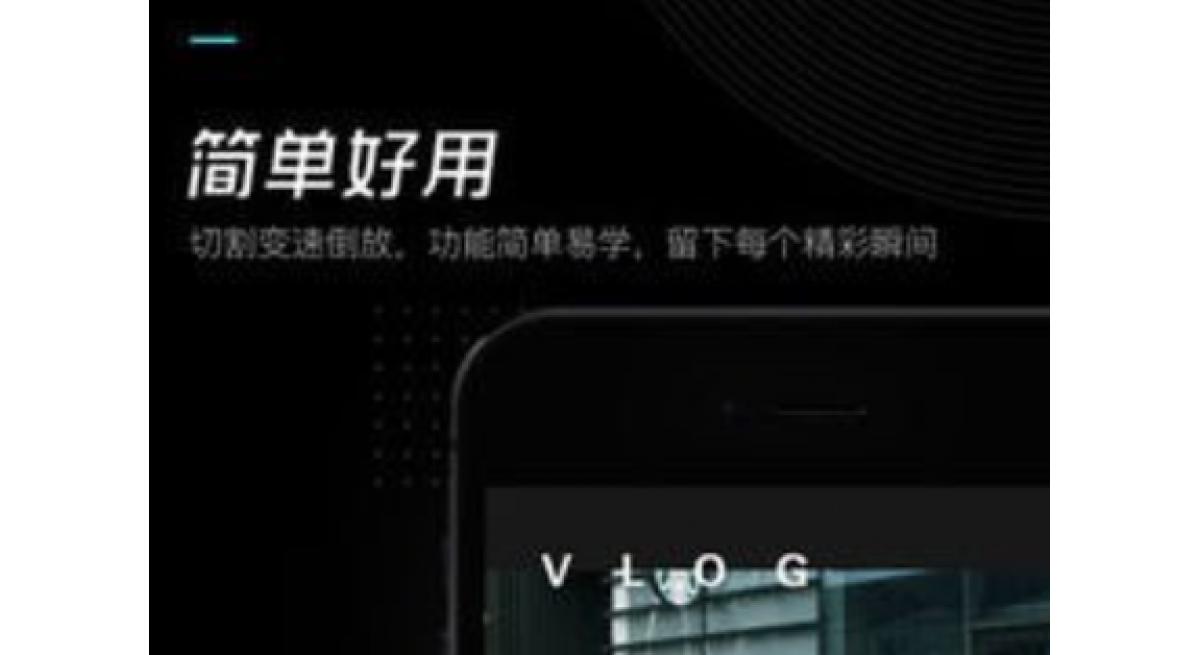 剪映可以识别字幕吗 剪映app怎么识别字幕