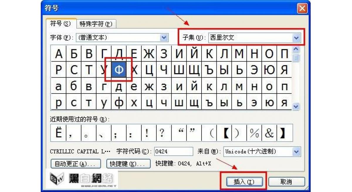 直径符号怎么打键盘上,办公软件怎么打出直径符号