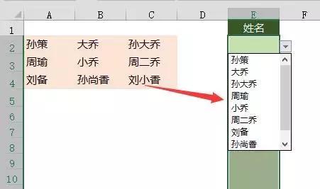 excel下拉菜单怎么做电脑2007