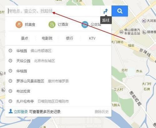 1566545413854815.jpg 百度三维地图进入的具体教程操作  第2张