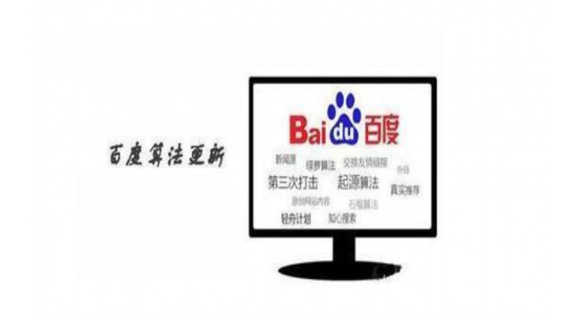 淄博seo:影响网站优化排名的六个因素