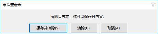 1566548939415314.jpg 电脑太卡怎么办清理垃圾有用吗?怎么彻底清除  第2张