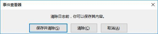 1566548978828486.jpg 电脑太卡怎么办清理垃圾有用吗?怎么彻底清除  第6张