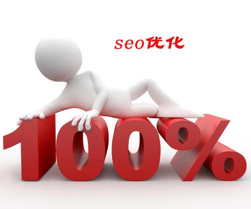 惠州seo优化: seo优化缓慢生效的原因是什么?