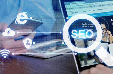 虎林网:每个搜索引擎优化专家应该具备的10项技能是什么?