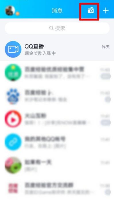 手机qq打卡相机怎么玩 手机qq打卡相机在哪里