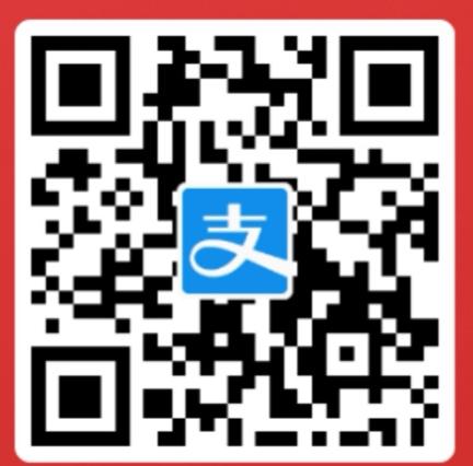 支付宝庆中秋 集月亮得月饼礼盒 1分钱购物资格+红包