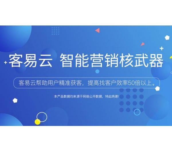 天网手机软件免费下载站,天网手机软件下载