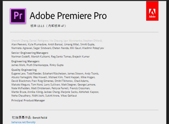 赢政天下 Adobe 2019 WIN大师版 v9.10.10